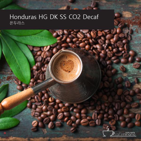 HG 디카페인 (CO2-99.9%)